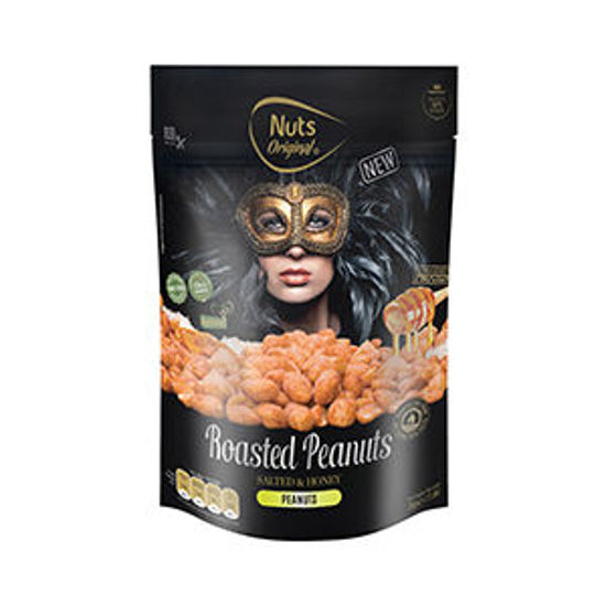 Picture of Snack NUTS ORIGINAL Roasted Peanuts 75gr