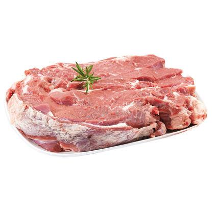 Imagem de Vitelao Carne Cozer Kg (emb 500GR aprox)